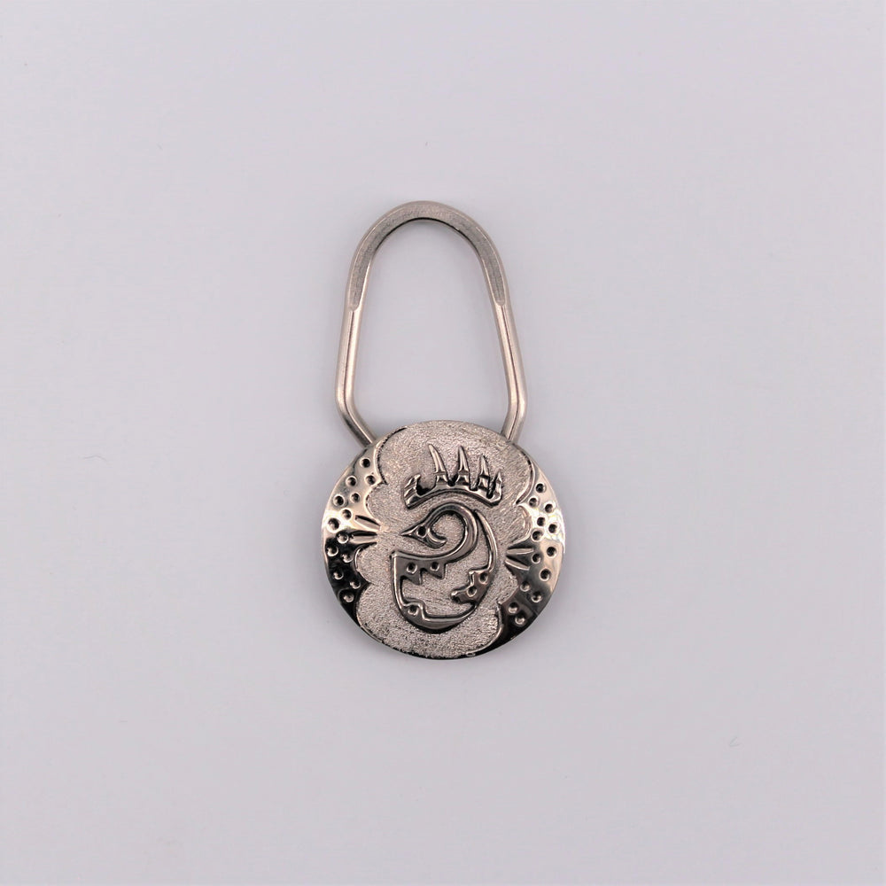 Sterling Silver Textured Keyring