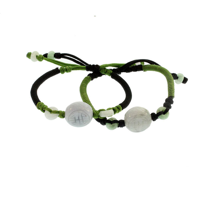 Jade Carved Bead Bracelet