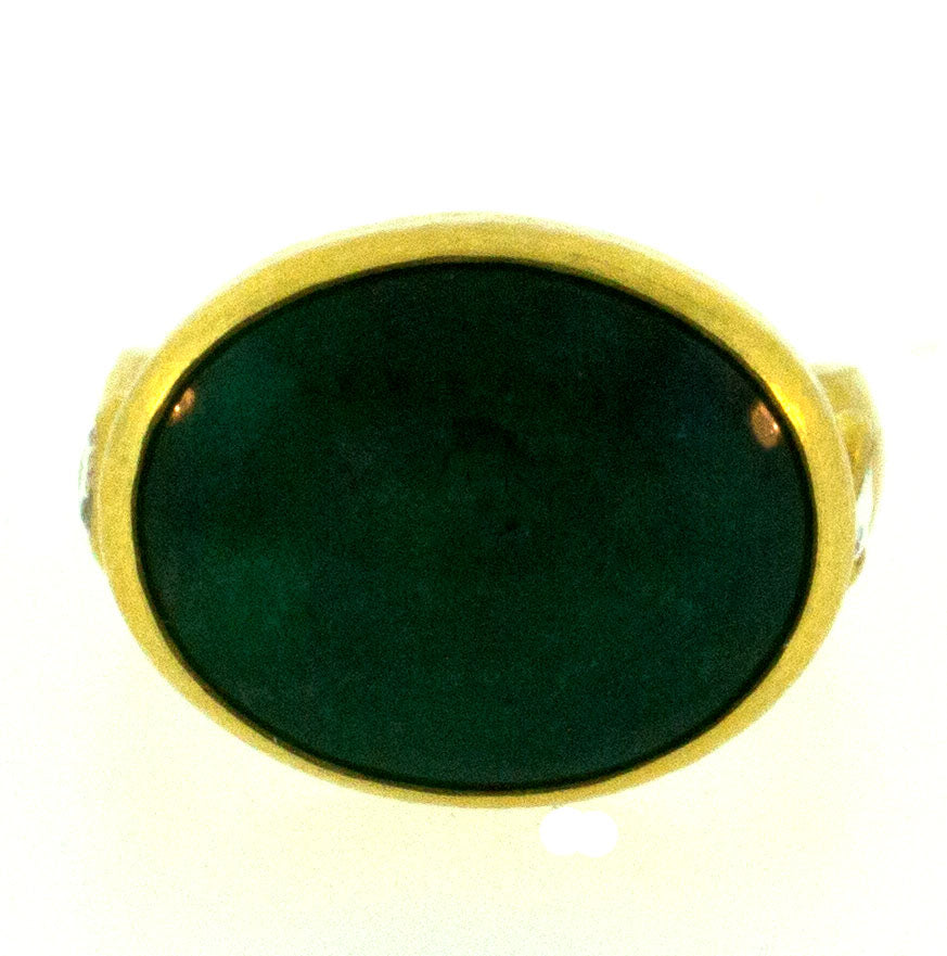 Oval Cabochon Emerald Ring