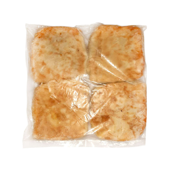 Mini Murtabak Frozen x 4 pcs
