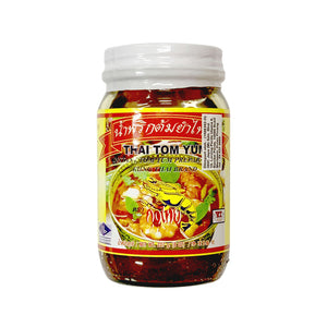 Kung Thai Brand Thai Tom Yum Paste 227g