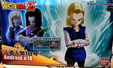 Figure Rise Dragon Ball Z  - Android 17 / Android 18 - Bandai
