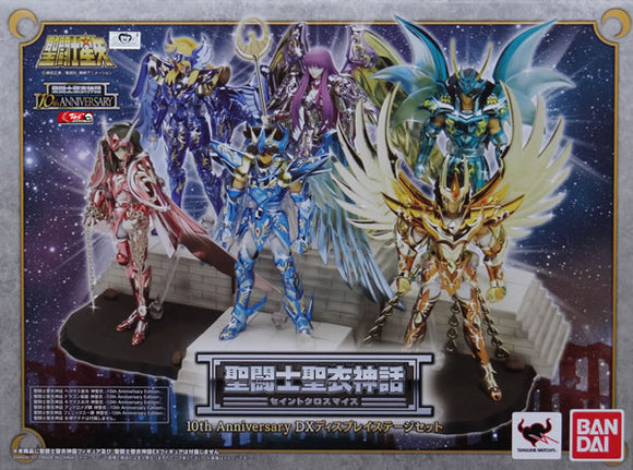 Cloth Myth Cavaleiros do Zodíaco  - Base Display Stand DX - 10th Anniversary - Bandai