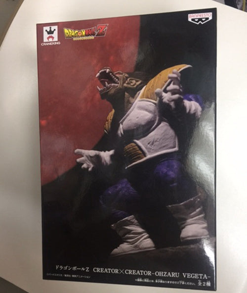 Action Figure Dragon Ball Z  - Macaco Oozaru