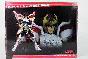 Action Figure - Shurato - Great Toys