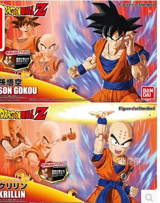 Figure Rise Dragon Ball Z  - Goku / Kuririn - Bandai