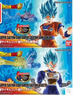 Figure Rise Dragon Ball Super  - Goku Ssj Blue / Vegeta Ssj Blue - Bandai