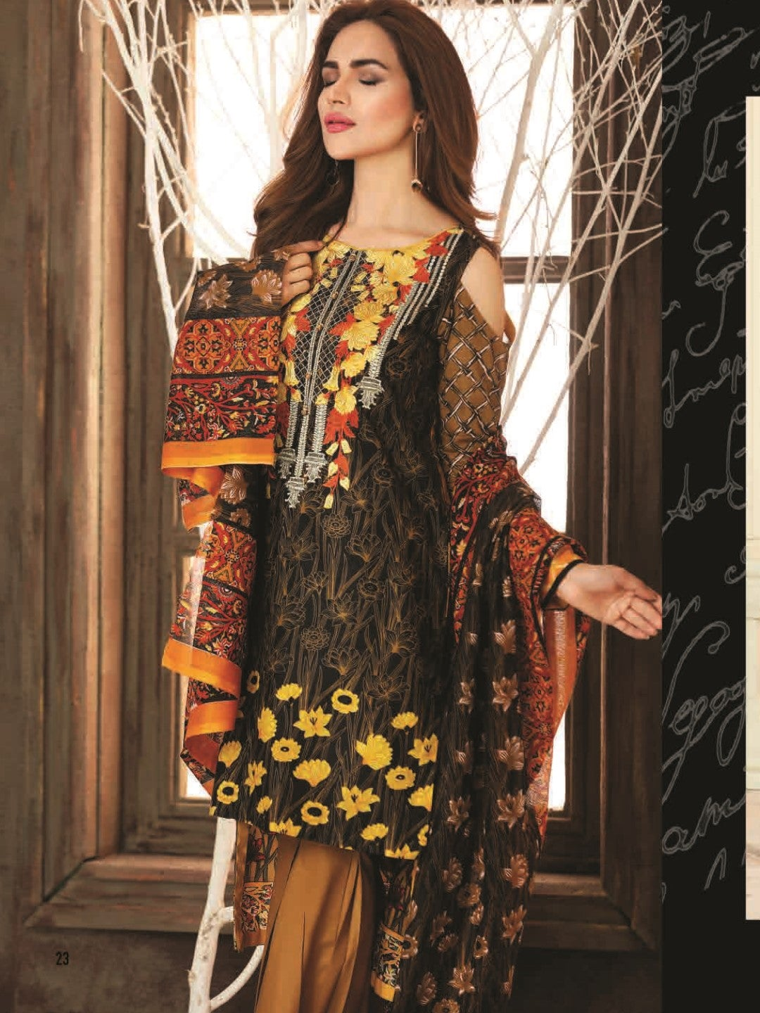 Maya Noor Collection