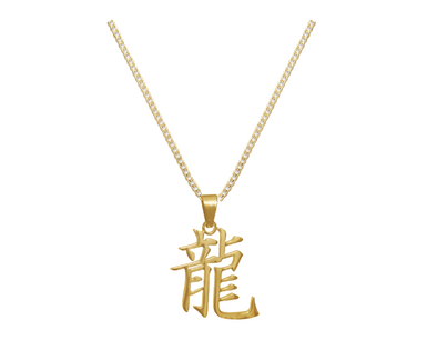 "KANJI ""DRAGON"" GOLD PENDANT NECKLACE"