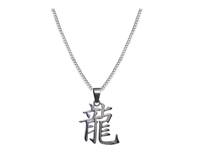 "KANJI ""DRAGON"" SILVER PENDANT NECKLACE"
