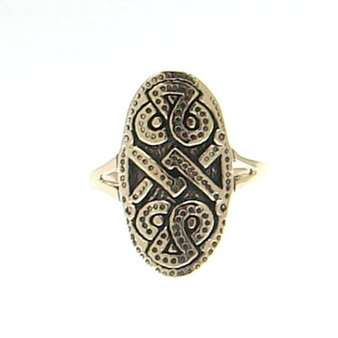 Bronze Viking Shield Ring