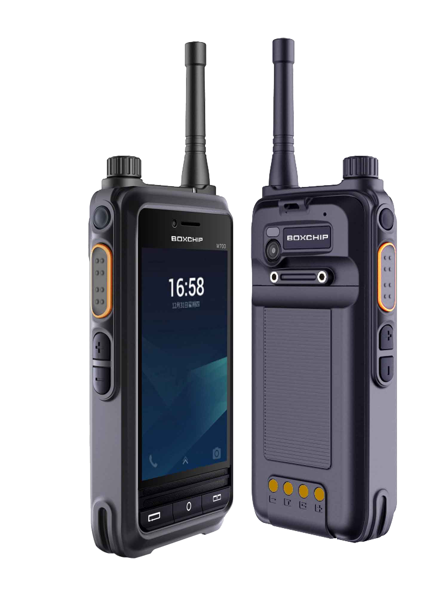 digital dual band mobile radio