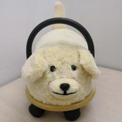 Wheely Bug Dog Plush Small Combo