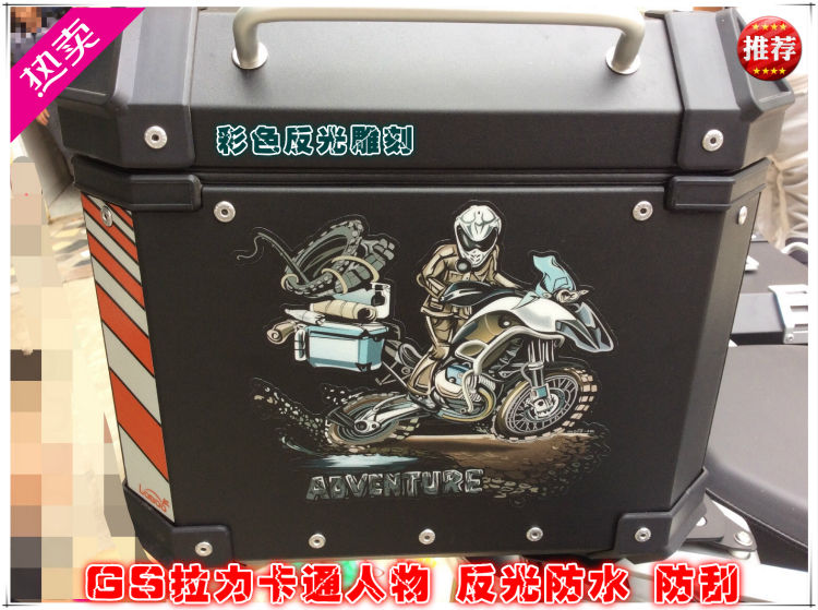 GS Rally R1200GS F800 F700 Top Pannier Case Box Cover Decal Sticker