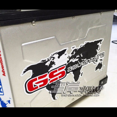 R1200GS F700GS F800GS Adventure ADV Top Side Case Box Decal Sticker