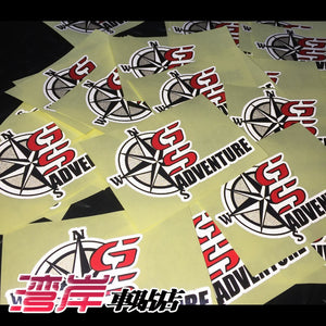 R1200GS F700 F800GS F650 G650GS ADV BMW Motorrad GS Adventure 2018 Compass Case Box Fuel Tank Decal Sticker x 1