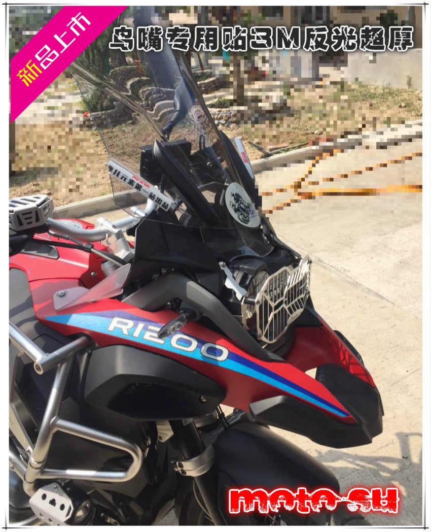 R1200GS ADV 100 Years Anniversary Fender Bird Beak Waterproof Sticker 3M Material Stripe Decal