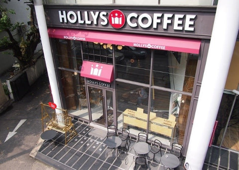 Holly Coffee