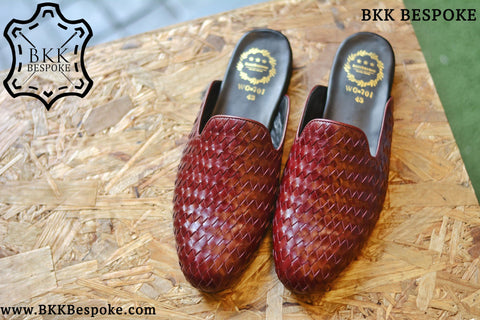 701-2 Woven Dark Brown Slippers