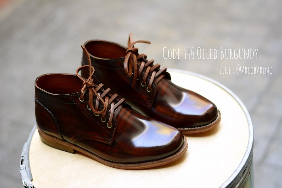 445 Derby Hi-Cut Burgundy