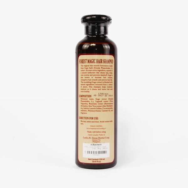 Herbal Gugo Shampoo 250ml