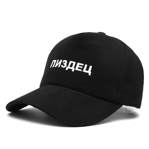 ПИЗДЕЦ Baseball Hat - FREE for a limited time
