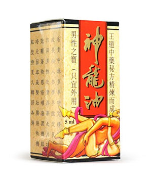 SHIP BY USPS Pink Point Sexual Oil Shen Long You Herbal Spray For Men Only 5ml