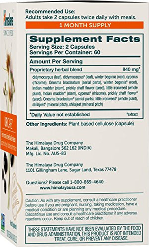 SHIP BY USPS: Himalaya UriCare for Kidney and Bladder Performance, 120 Capsules,840 mg, 1 Month Supply