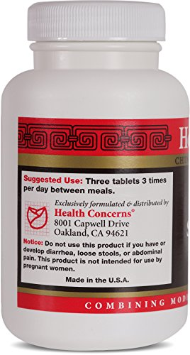 SHIP BY USPS: Health Concerns - Skin Balance - Dr. Fung's Oldenlandia Herbal Supplement - 90 Tablets