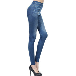 Women Jeans Denim Elastic Body Building Sexy Leggings Slim Pants