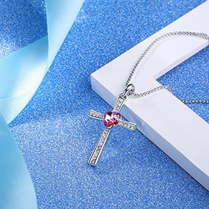 "SHIP BY USPS: GEORGE SMITH""Lord Bless You""Cross Pendant Necklace Diamond Necklaces Ruby Crystal from Swarovski,Women Jewelry Gifts for her"