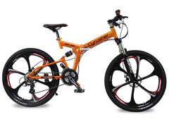 RD100 -  Mens Cyrusher Folding Mountain Bike