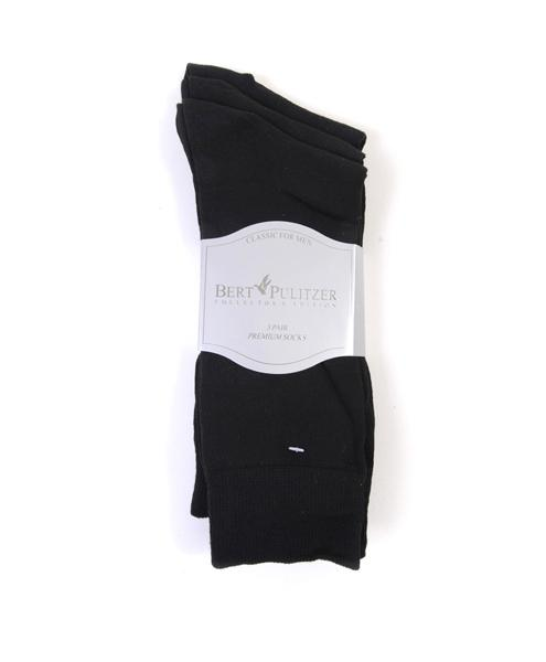 Blended Black Dress socks - 3 Pack - Caterwear.com
