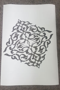 BAROQUE ORNAMENT Sizes Reusable Stencil Shabby Chic Romantic Style 'B3'