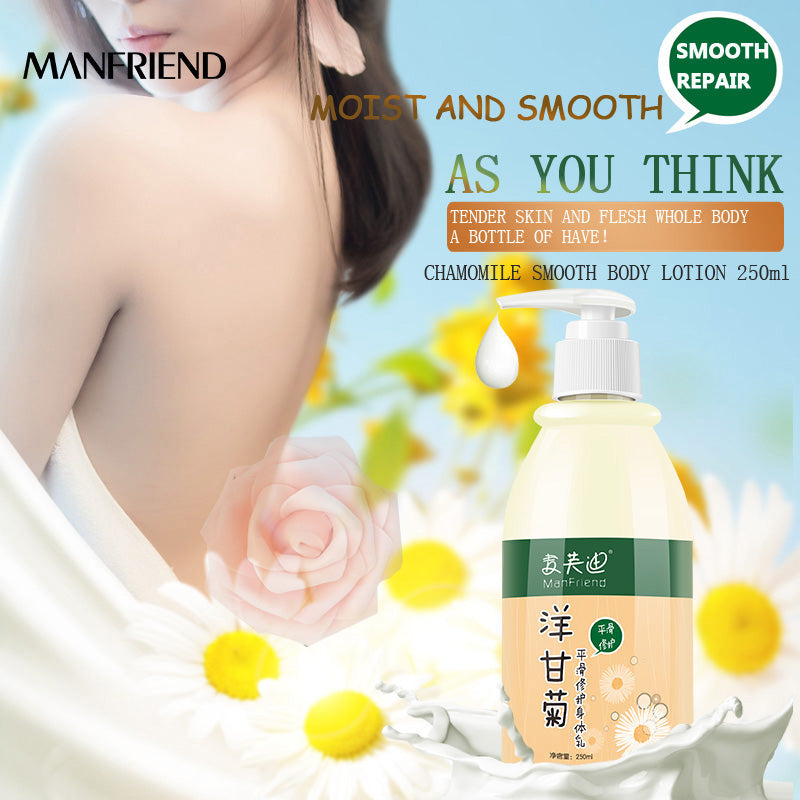 Body Creams Chamomile Repairing Smooth Skin Care Improve Dry Rough Dull Moisturizing Whitening Firming Skin Beauty Body Lotion
