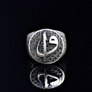 Alif And Waw Letter Engraved Islamic Silver Ring Front