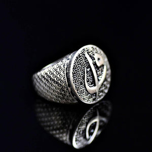Alif And Waw Letter Engraved Islamic Silver Ring Left