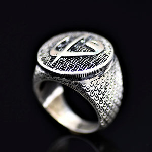 Alif And Waw Letter Engraved Islamic Silver Ring