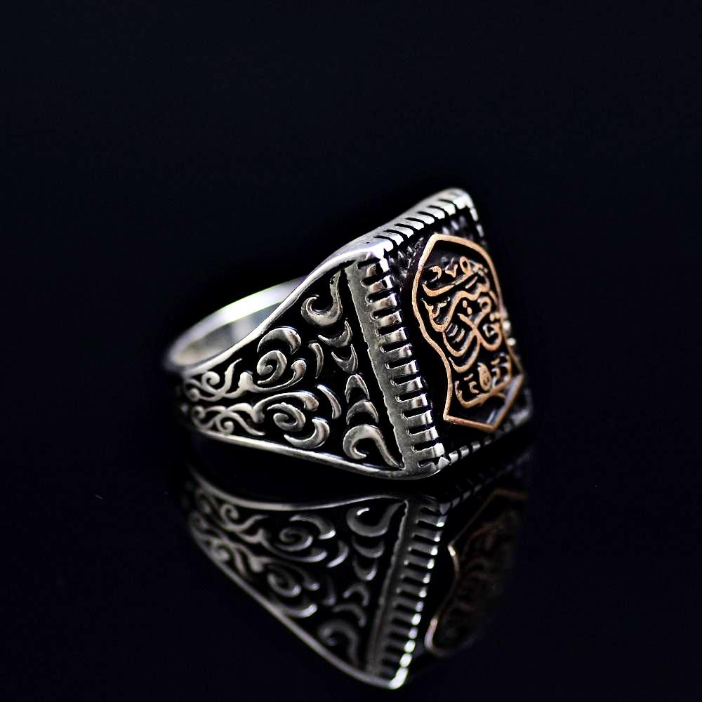 Islamic Jewelry Adorned With Engraved Nalain Shareef Left