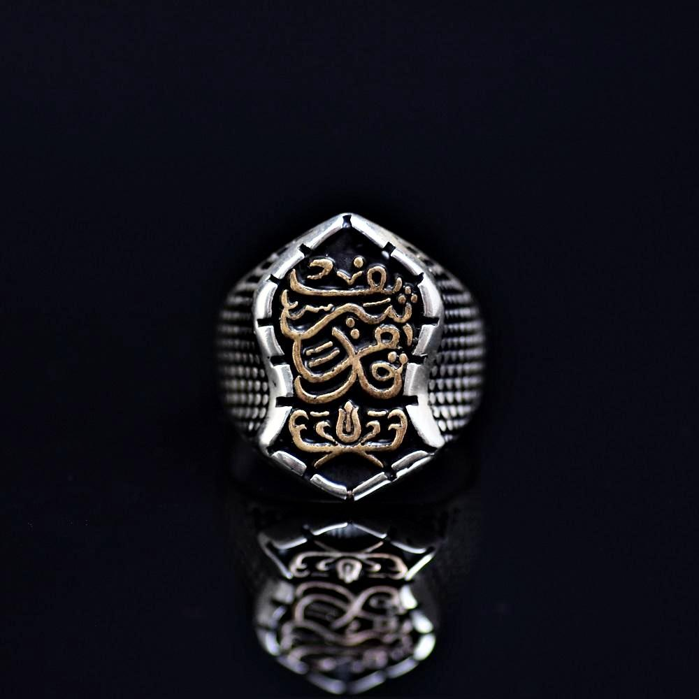 Islamic Ring Adorned With Prophet Mohammad Sandal Known As Nalain Shareef Front