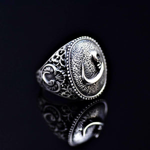 Islamic Silver Ring Adorned With Waw Letters Left