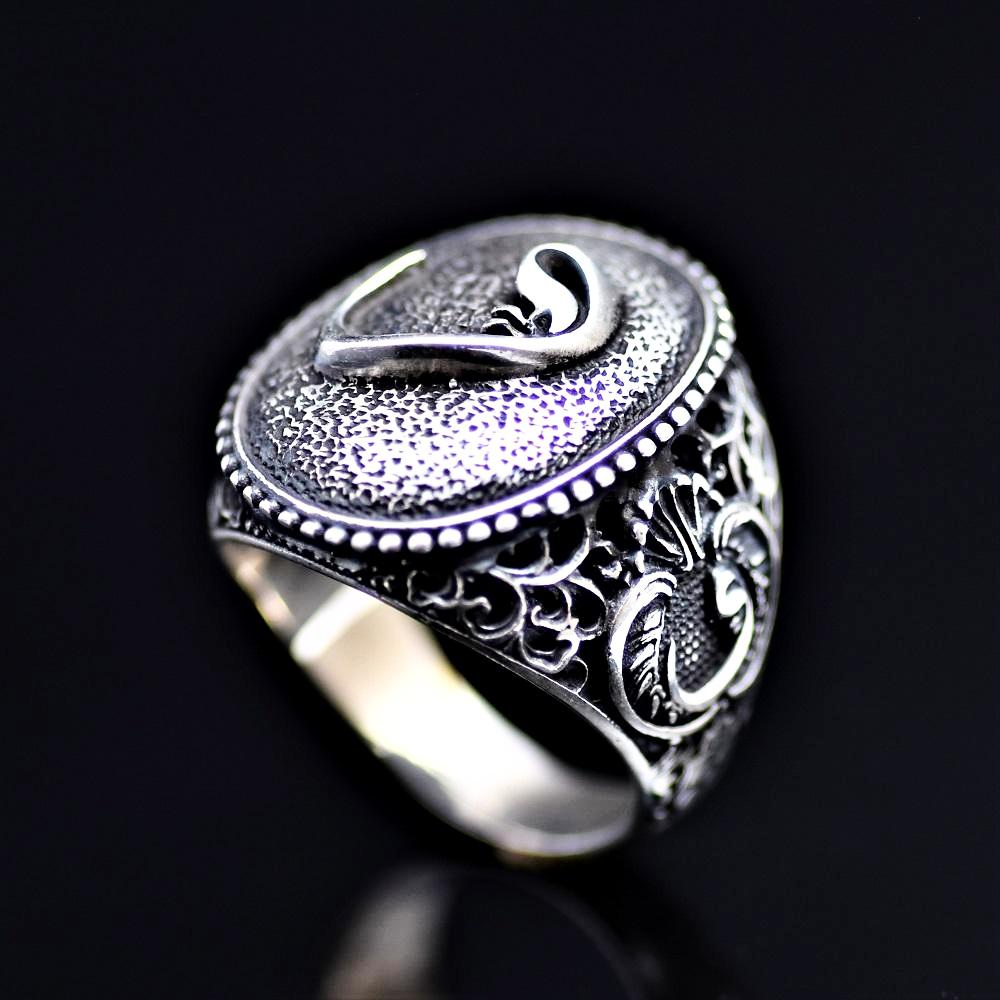 Islamic Silver Ring Adorned With Waw Letters
