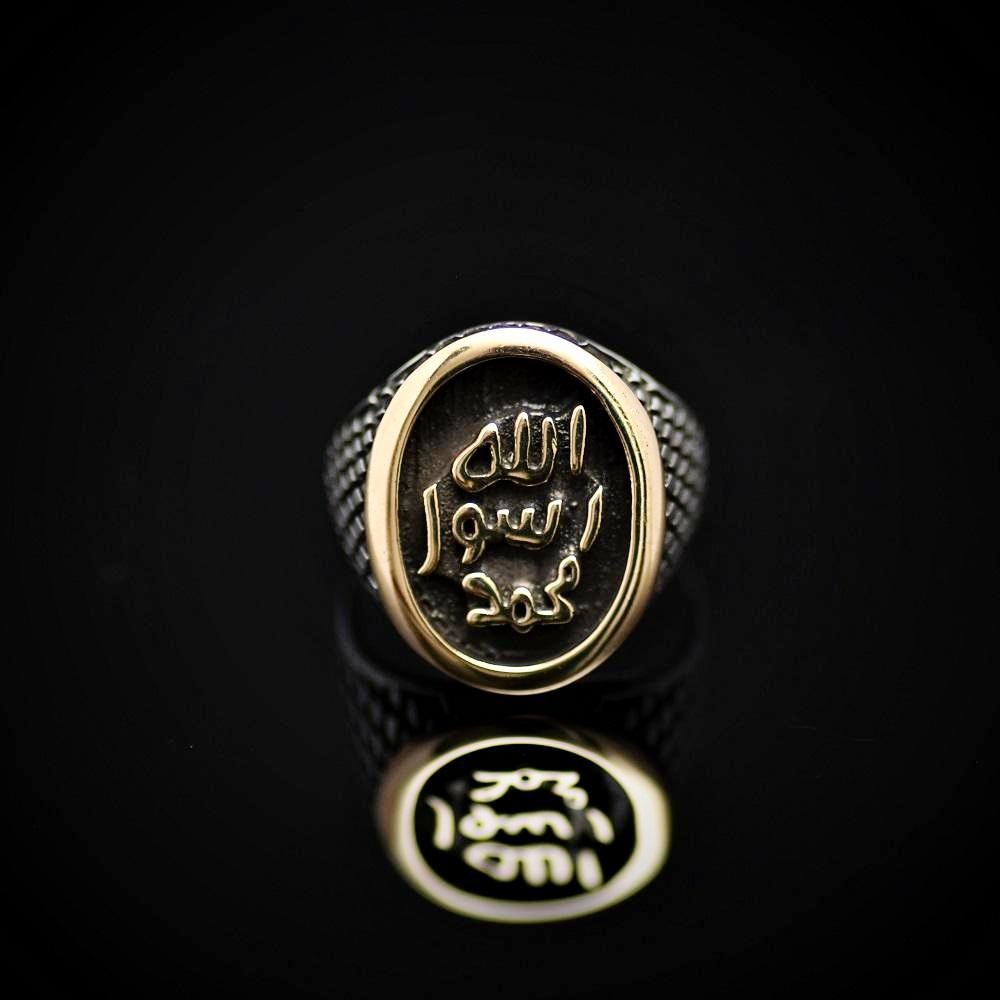 Islamic Silver Ring Engraved Seal Of Prophet Muhammad Allah Rasul Front