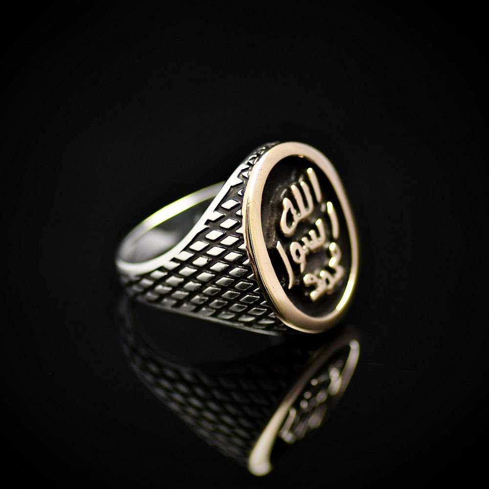 Islamic Silver Ring Engraved Seal Of Prophet Muhammad Allah Rasul Left