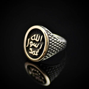 Islamic Silver Ring Engraved Seal Of Prophet Muhammad Allah Rasul Right