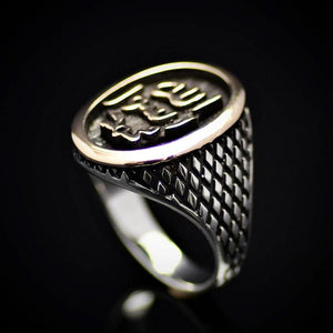 Islamic Silver Ring Engraved Seal Of Prophet Muhammad Allah Rasul