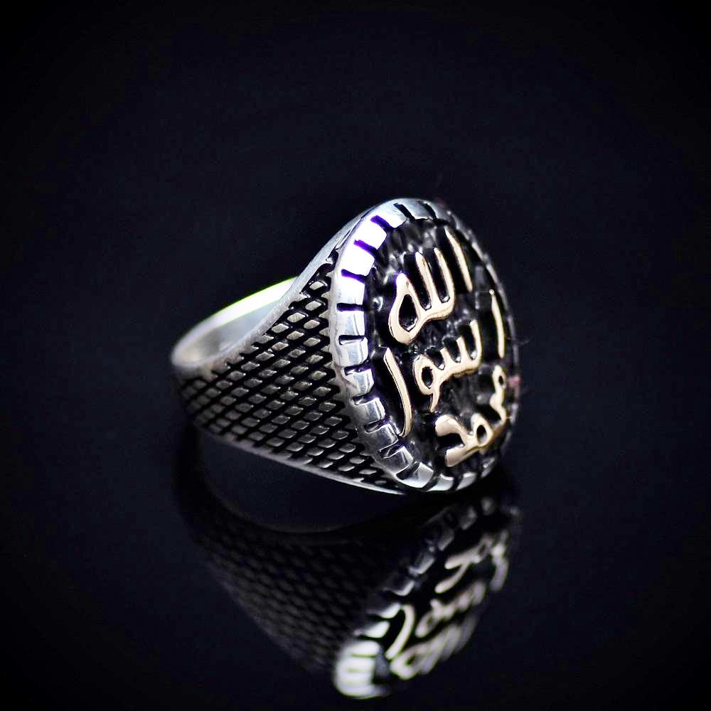 Islamic Silver Ring Engraved Signet Of Prophet Muhammad Allah Rasul Left