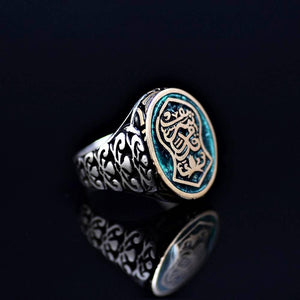 Nalain Shareef Ring Adorned With Engraved Figures And Green Enamel Left