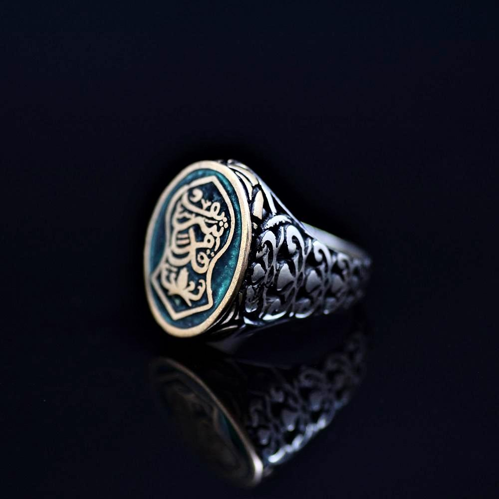 Nalain Shareef Ring Adorned With Engraved Figures And Green Enamel Right
