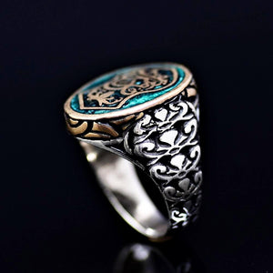Nalain Shareef Ring Adorned With Engraved Figures And Green Enamel